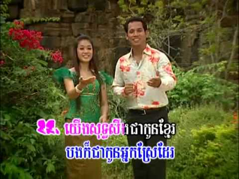 4u Khmer Karaoke Vol 03 (20)