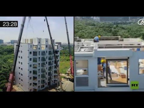 معجزة صينية.. بناء مبنى مكون من 10 طوابق خلال 28 ساعة فقط  - نشر قبل 11 ساعة