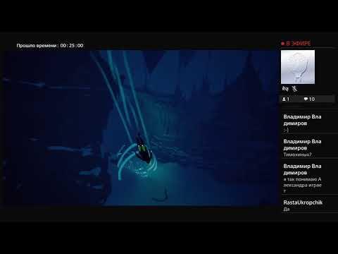 Видео: ABZU