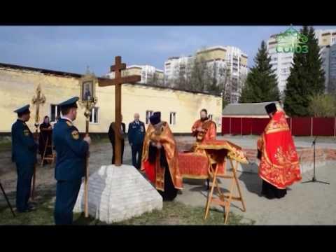В Брянске в фундамент строящегося храма была заложена памятная капсула
