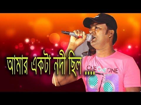 Bangla Concert Song | পথিক নবীর গান