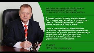 Открытое образование в СПбГАУ: Виктор Ефимов