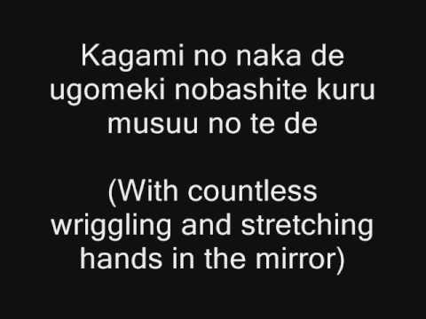 Higurashi No Naku Koro Ni By Eiko Shimamiya (lyrics)