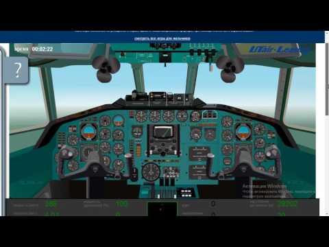Игра симулятор ту 154 взлет/посадка