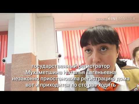 Повышаем качество услуг МФЦ Казань