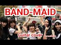 BAND-MAID   FREEZER  cover