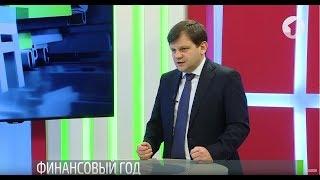 О курсе рубля и росте экономики. Вопрос дня - 26.12.18