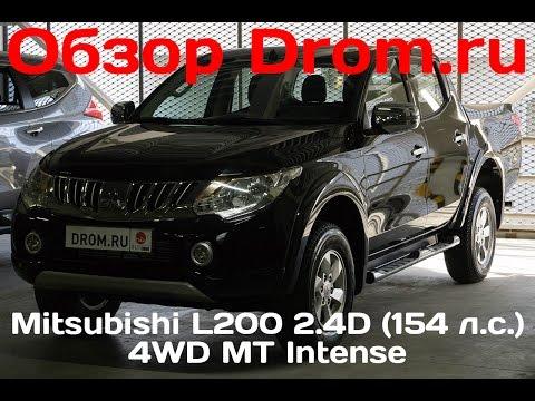 Mitsubishi L200 2016 2.4D (154 л.с.) 4WD МT Intense - видеообзор