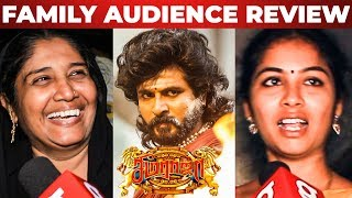 "Seemaraja Family Audience Review | ""Semma Comedy"" 