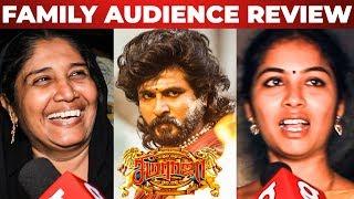 Seemaraja Family Audience Review |