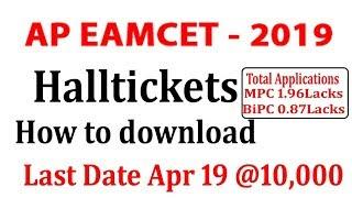AP EAMCET ADMIT CARD 2019 | Download AP EAMCET Halltickets