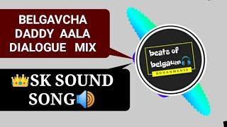 Djs of belgaum dj sound system in belgaum sk sound video, Djs of