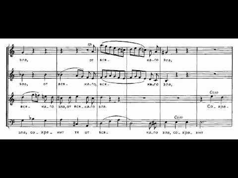 "Bortnyansky - Concerto 24 ""I will lift up mine eyes unto the hills"""