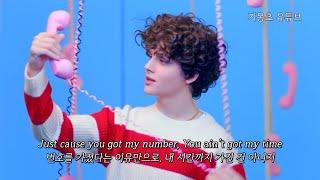 아이폰 벨소리가 이렇게 좋았었나 🤤 Reiley - Let It Ring [가사/해석/자막/lyrics] screenshot 3