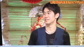Manchester United Shinji Kagawas Confession of Love to a Japanese Actress with English Subtitle