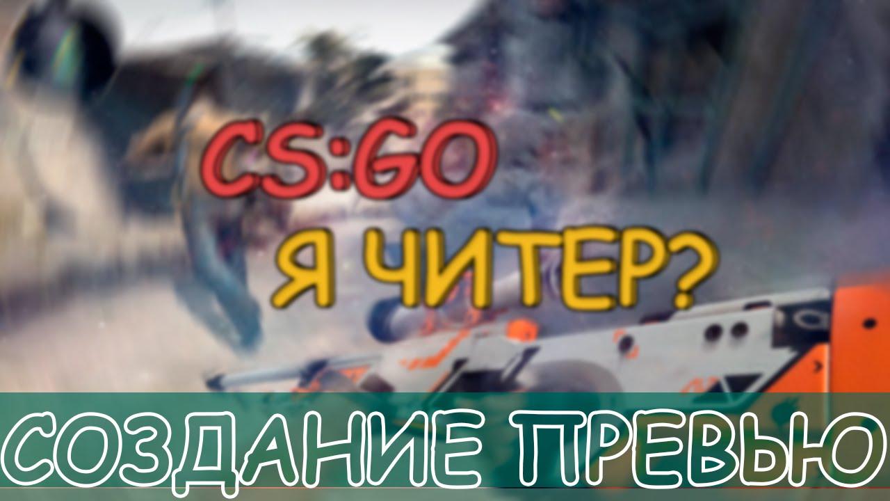Создать Логотип Онлайн ТУРБОЛОГО 79