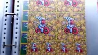 MLRC.NL Blotter art collection