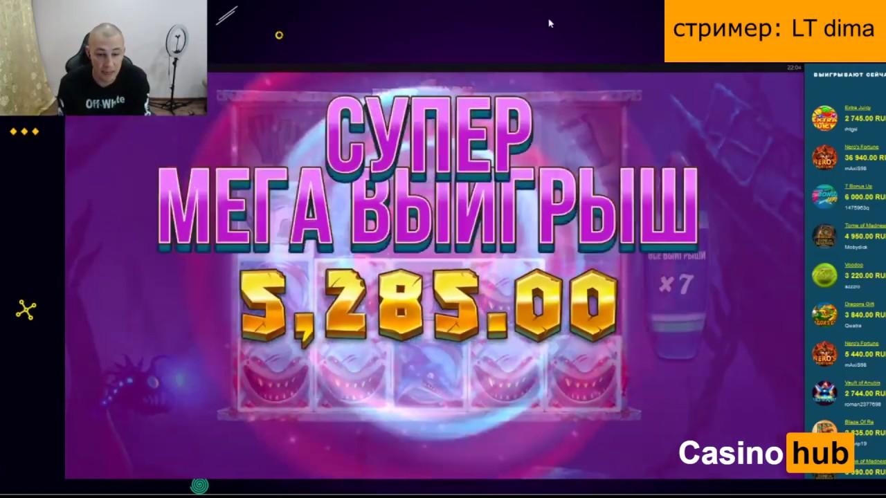 belbet melbet слоты стрим крутим с котом казино онлайн