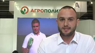 АГРОПОЛИХИМ АД – ЕФЕКТИВНОТО ТОРЕНЕ ЗА СЕЗОН 2020