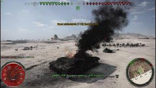 World of Tanks . Хваленый т-10