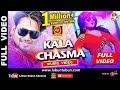 KALA CHASHMA    VIDEO SONG    LUBUN-TUBUN    Abhijit Majumdar    Lubun & Ankita Mp3