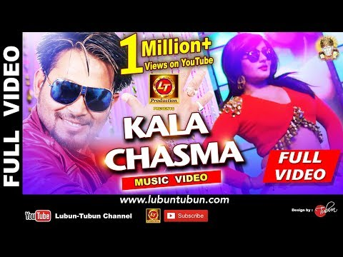 KALA CHASHMA || VIDEO SONG || LUBUN-TUBUN || Abhijit Majumdar || Lubun & Ankita