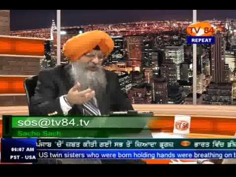 SOS 5/12/14 Part.1 Dr. Amarjit Singh Warning About Impending Indian Supreme Court Decision On SYL
