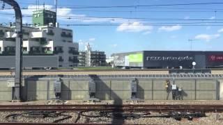 Tokyo train - Odakyu Line Train to Kyodo Station Tokyo