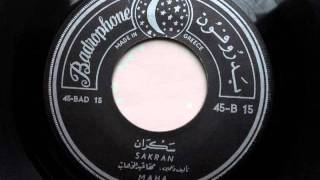 Maha (Sabry) - Sakran (Egypt) (Badrophone 45-b.15)