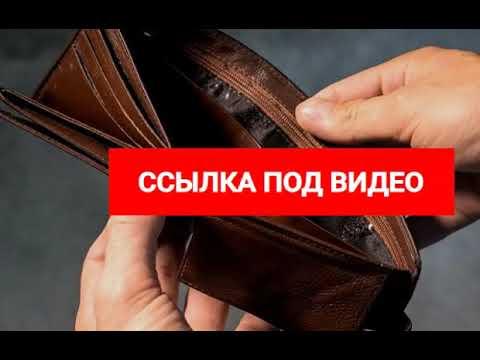 частный займ под расписку пермь