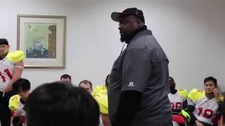 Coach James pregame talk in China