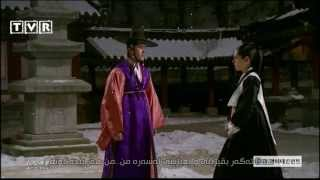 Moon Embracing The Sun Ost Download