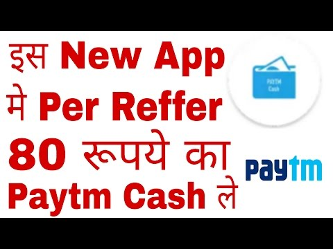DataGenie App Refer - 05 & Join - 05 Or 50 Rs Hote hi Paytm