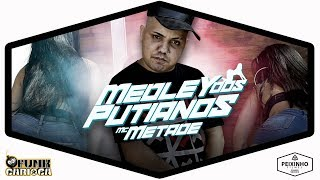 Baixar MC Metade - Medley dos Putianos (DJ LB Único e Ted) Peixinho Filmes