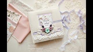 Альбом Акварельная свадьба