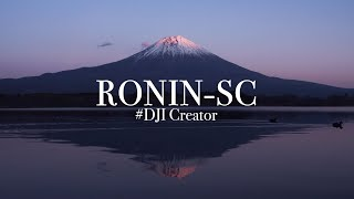 DJI Ronin SC - Beauty Hunting in Japan | How Many Country