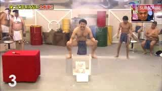 JAPANESE GAME SHOWS! 1  YouTube