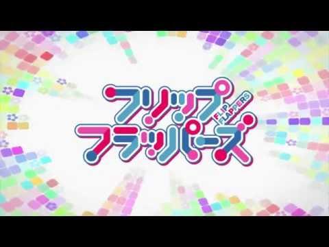 公式サイト:http://flipflappers.com/ 公式ツイッター:https://twitter.com/FLIP_FLAPPERS オリジナルTVアニメ『フリップフラッパーズ』2016年10月より放送開...