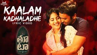 Kaalam Kadhaladhe - Lyric Video | Thoota | Dhanush | Darbuka Siva | Gautham Menon