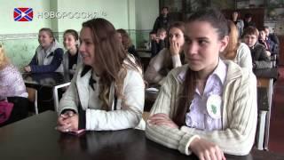 Начальная военная подготовка в школах ДНР