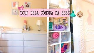 TOUR PELA CÔMODA DA BEBÊ!