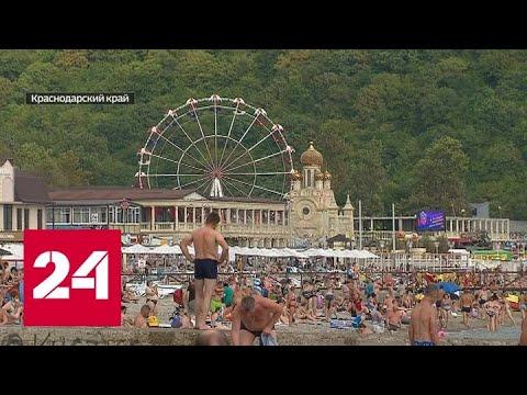 Черноморский пляж превратился