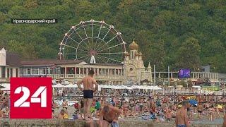 Черноморский пляж превратился в нелегальный рынок - Россия 24