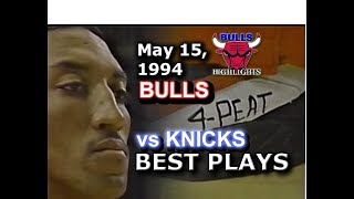 1994 Bulls vs Knicks game 4 highlights