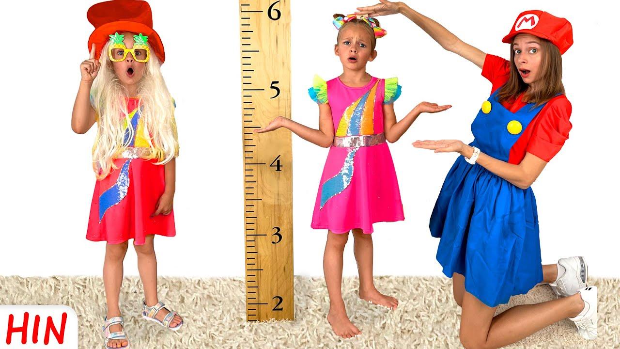माया चाहती है लंबा होना | बच्चो के गाने