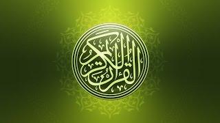 075 surat al qiyāmah سورة القيامة quran with urdu translation