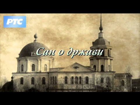 Troickosavsk – Kjahta Save Vladislavića