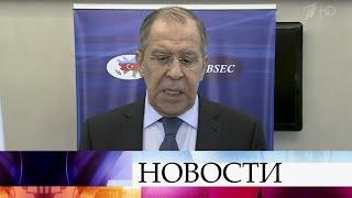 Сергей Лавров заявил, что Москва и дальше будет оказывать помощь Марии Бутиной, арестованной в США.