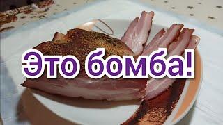 грудинка Рецепт варено копченой грудинки бекон