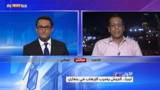 ليبيا.. الجيش يضرب الإرهاب في بنغازي